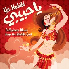 Create a Bellydance Music Playlist Cover in Adobe Illustrator