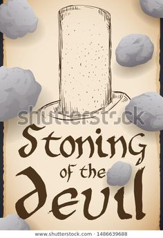 Stone, Drawings, Image, Home Decor, Illustrations, Artists, Pictures, Rock, Decoration Home