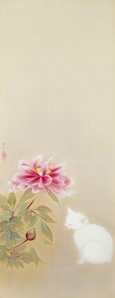 牡丹睡猫 / Peony and sleepy cat, 速水御舟 / Hayami Gyoshū. Japanese (1894 - 1935)