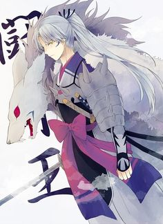 The father- InuYasha << I think he was known as Inu no Taisho or something... Nevertheless, sweet fan art! =D