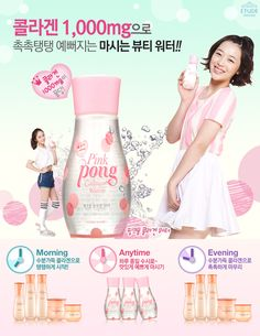 ♡ Nothing's Over ♡: Etude House: New Products for Spring 2013
