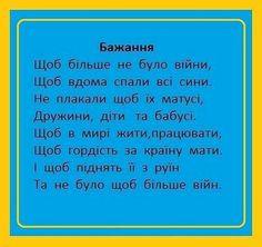 ♥ , from Iryna