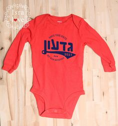 Hebrew name gift perfect jewish naming gift jewish baby onesie jewish baby gift funny jewish brit milah naming gift hebrew letters negle Choice Image