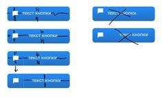 On-line Школа Соколова Максима | Кабинет ученика | Правила отступов при создании кнопки с иконкой