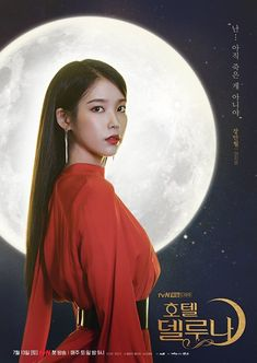 IU and Yo Jin Gu look mysterious and exciting on the new posters of characters from the drama Hotel del Luna - IU and Yo Jin Gu look mysterious and exciting on the new posters of characters from the drama Hotel - Jin, Lily Youtube, Kdrama, Capas Minecraft, Chica Cool, Moon Lovers, Iu Fashion, Auras, Drama Movies