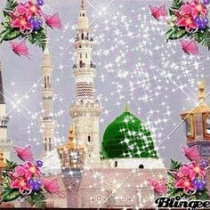 Learn Islam with Quran Mualim is very easy and straight Islamic website. Here we educate the new Muslims about Quran & Hadith. Learn Quran, Learn Islam, Islam Beliefs, Islam Religion, Eid Milad Un Nabi, Prophet Muhammad Quotes, Quran Mp3, Quran Translation