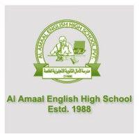 Al Amal English High School- Sharjah, UAE #Logo #Logos #Design #Vector #Creative #Universities #Education #Sharjah
