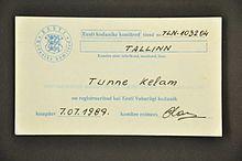 Восстановление независимости Эстонии — Википедия
