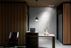 Paris designer Patrick Norguet created this minimalistic lobby interior of the hotel Okko in the French city of Nantes.