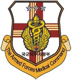 국군수도병원 - 나무위키 Criminal Law, Armed Forces, The Past, Military, Special Forces, Military Man, Army