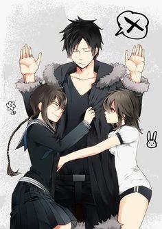 #Orihara family