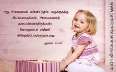 If you need some cheer up texts to send someone, here are 50 options for you to try out! Tamil Christian, Key To Happiness, Better Than Yours, Never Change, Played Yourself, Cheer Up, Friendship Quotes, Motivation Inspiration, Bible Quotes