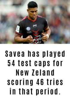 Savea Exit, Untrue - Rugby For Days Rugby Championship, New Zealand Rugby, Super Rugby, How To Read Faster, All Blacks, Green Fields, 28 Years Old, Dna Test, Meet The Team