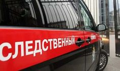 Representatives of the press service of Investigation department of ICR across Mordovia have reported about detention of the young man who can be involved in murder of three people. An incident was for 29 Years Old, Year Old, Investigations, The Man, Russia, Car, Death, Training, Group