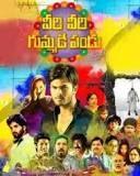 Telugu Movies, Watches Online, Movie Posters, Free, Film Poster, Billboard, Film Posters