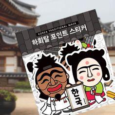 ::Korea Souvenir:: 하회탈 포인트스티커 Hahoetal Point Sticker