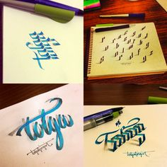 I just stumbled onto the Instagram account of Tolga Girgin, a Turkish graphic designer and electrical engineer who experiments with calligraphy. His latest pieces involve a number of 3D lettering pieces that use shadow and perspective to make it appear like the letterforms are lifting off the pa