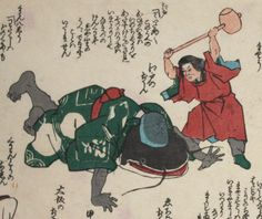 """Japanese Namazu-e Earthquake Woodblock Print Catfish  Rare Edo period Japanese namazu-e (earthquake fish picture) woodblock print featuring a giant human-like catfish receiving punishment after being found guilty by a judge for causing the Ansei earthquake of 1855."""