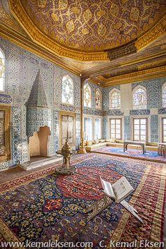 Yeni cami Hünkar Kasrı, Eminönü, İstanbul
