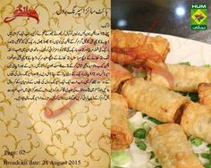 Urdu Recipe, Asian Snacks, Ramadan Recipes, Snack Recipes, Yummy Recipes, Food And Drink, Samosas, Yummy Food, Cooking
