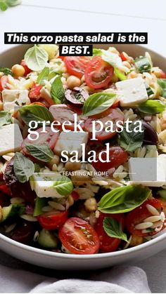 Greek Recipes, Whole Food Recipes, Cooking Recipes, Healthy Recipes, Greek Salad Pasta, Soup And Salad, Ceviche, Appetizer Recipes, Dinner Recipes