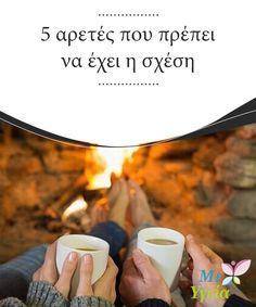 Me Quotes, Love, Motivation, Relationships, Amor, Ego Quotes, El Amor, Dating, Relationship