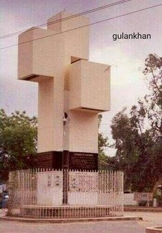 Larkana tower, near Murtaza, House, Sindh, Pakistan