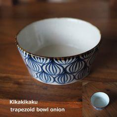 深さのあるゆったりしたサイズ感。  和風になりすぎず、どんな食卓にも合います。  煮物はもちろん、お肉の入ったおかず系サラダや、麺やご飯どんぶり、デザートカップに。。  http://kanden43.tokyo/SHOP/101-S34-T.html  #キカキカク #台形ボウル #タマネギ #器 #陶器 #食器 #キッチン用品 #雑貨 #ナチュラル雑貨 #ナチュラル #ナチュラル系 #セレクトショップ