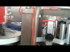 round mineral water bottle hot melt glue label machine,opp labeling machine Label Machine, Mineral Water, Keurig, Minerals, Water Bottle, Hot, Projects, Log Projects, Blue Prints