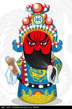"""Guan Yu - """"Romance of the Three Kingdoms"""" Chinese Dolls, Chinese Art, Japanese Cartoon, Japanese Art, Chinese Opera Mask, Guan Yu, Chinese Element, Monkey King, Buddhist Art"""
