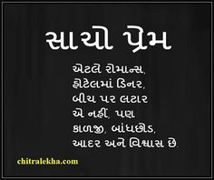 For parents gujrati quotes pinterest parents and thoughts the meaning of love stopboris Images