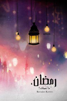 رمضان كريم ، ما أجملك يا رمضان