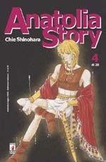 Sora, Shoujo, Comic Books, Comics, Movie Posters, Fictional Characters, Film Poster, Cartoons, Cartoons