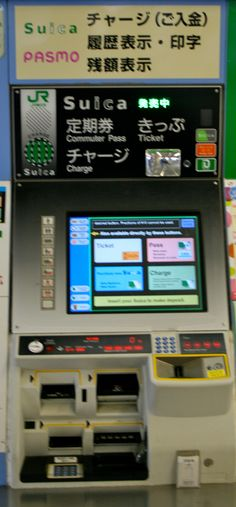 """When you came to Japan, The first thing you better do is """"Buy Suica"""" card from the ticket vending machine at train station."""