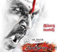 Top 5 reasons to watch Kanchana 2