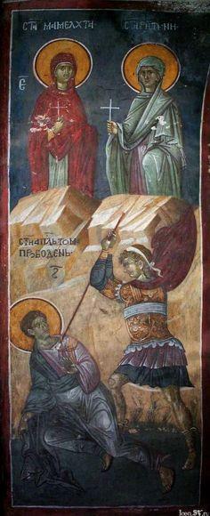 Мученица Харитина Амиссийская Byzantine Icons, Byzantine Art, Religious Icons, Religious Art, Church Icon, Fresco, Best Icons, Icon Collection, Orthodox Icons