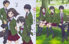 RDG: Red Data Girl   page 2 of 5 - Zerochan Anime Image Board