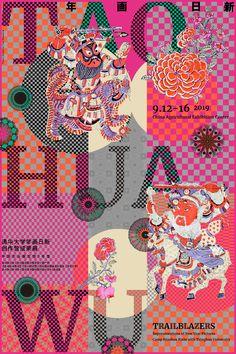 """Peach Blossom Customs"" Brand Image Design on Inspirationde Poster Design, Graphic Design Posters, Graphic Design Illustration, Graphic Design Inspiration, Print Design, Illustration Art, Magazine Cover Layout, Layout Design, Web Design"