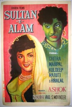 Sultan E Alam (1956)