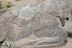 Petroglifos de la IV región,