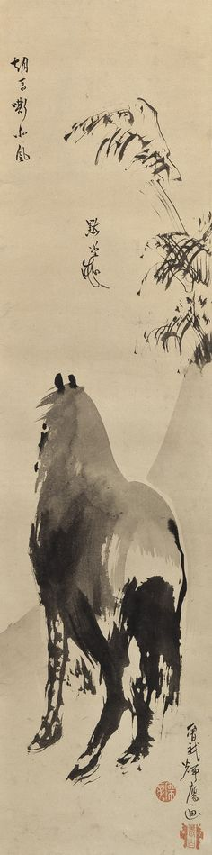 Horse (Uma 馬) - Soga Shôhaku, Japan 曾我蕭白 ~Via Carmen Sanz Sumi E Painting, Illustrations, Illustration Art, Muse Art, Art Japonais, Zen Art, Japanese Painting, Equine Art, Japanese Prints