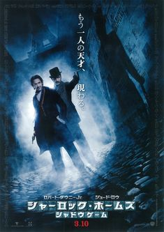 Sherlock Holmes: A Game of Shadows Directed by Guy Ritchie. With Robert Downey Jr. Sherlock Holmes and his sidekick Dr. Watson join forces to outwit and bring down their fiercest adversary, Professor Moriarty. Sherlock Fandom, Shinee Sherlock, Watch Sherlock, Sherlock Online, Sherlock Season, Streaming Movies, Hd Movies, Movies To Watch, Movie Posters
