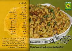 Chicken Macaroni Recipe, Easy Macaroni Salad, Macaroni Recipes, Pasta Recipes, Cooking Recipes In Urdu, Spicy Recipes, Easy Cooking, My Recipes, Cooking Tips
