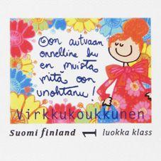 Verkkokoukkunen - VIRKKUKOUKKUNEN - Postimerkit Jrr Tolkien, Postage Stamps, Finland, Words, Life, Vw, Beautiful, Illustrations, Stamps