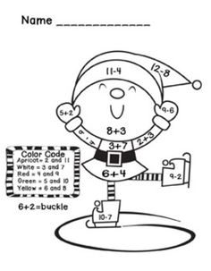 addition and subtraction christmas math coloring sheets - 1st Grade Coloring Sheets