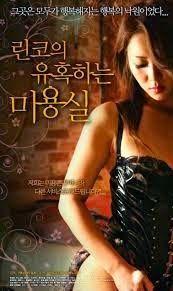 Kumpulan Film Semi Asia Terbaik dan Terbaru 2016 | Download Film Terbaru 2016 (Nonton Movie) Bagus Cinema 21 Box Office Streaming Online Gratis