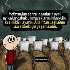 More Tutorial and Ideas Allah Islam, Islamic Quotes, Words, Memes, Instagram, Nirvana, Istanbul, Nativity Scenes, Zapatos