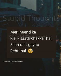 Mujy to bhut ati hai 😂😂😂😂 Sarcastic Qoutes, Funny Quotes In Urdu, Stupid Quotes, Funny Girl Quotes, Crazy Quotes, Jokes Quotes, Best Quotes, Life Quotes, Memes