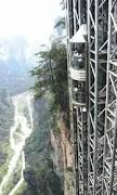 Bailong outside ELEVATOR - 1070 ft.  high.  Built into the side of a cliff in Zhangjiajie National Park in China.