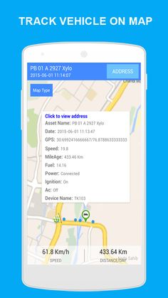 car tracker app ios
